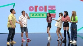 BLACKPINK-JTBC-Idol-Room-Episode-7-Full-English-subtitle 8