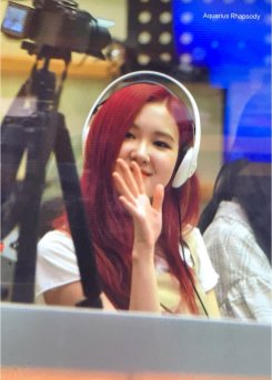 BLACKPINK Rose KBS Cool FM Volume Up Photo 12