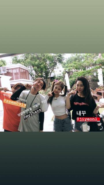 BLACKPINK Jenie Instagram Story 29 July 2018 jennierubyjane 2