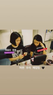 BLACKPINK Jennie Instagram Story 24 July 2018 jennierubyjane 2