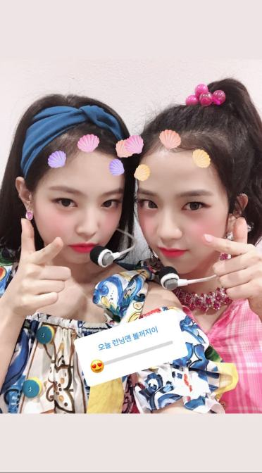 BLACKPINK Jennie Instagram Story July 15, 2018 with Jisoo