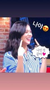 BLACKPINK-Jisoo-Instagram-Story-14-July-2018-sooyaaa__-4