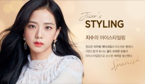 BLACKPINK-Jisoo-OLENS-Commercial-Photo-2