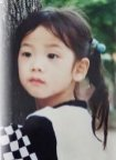 BLACKPINK Jisoo baby kid photo