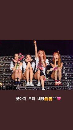 BLACKPINK UPDATE Jisoo Instagram Story 26 July 2018 with members