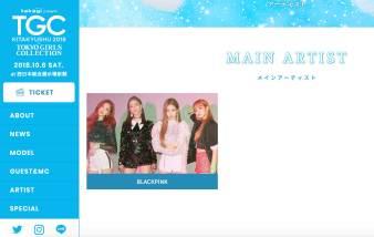 blackpink-main-artist-tokyo-girls-collection-2018