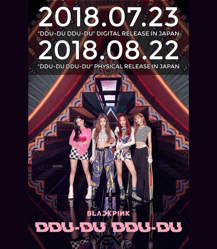 BLACKPINK To Release DDU DU DDU DU Japanese Digital Version on July 23