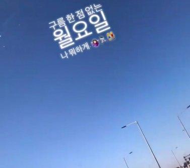 cover-BLACKPINK-Jennie-Instagram-Story-July-30-2018