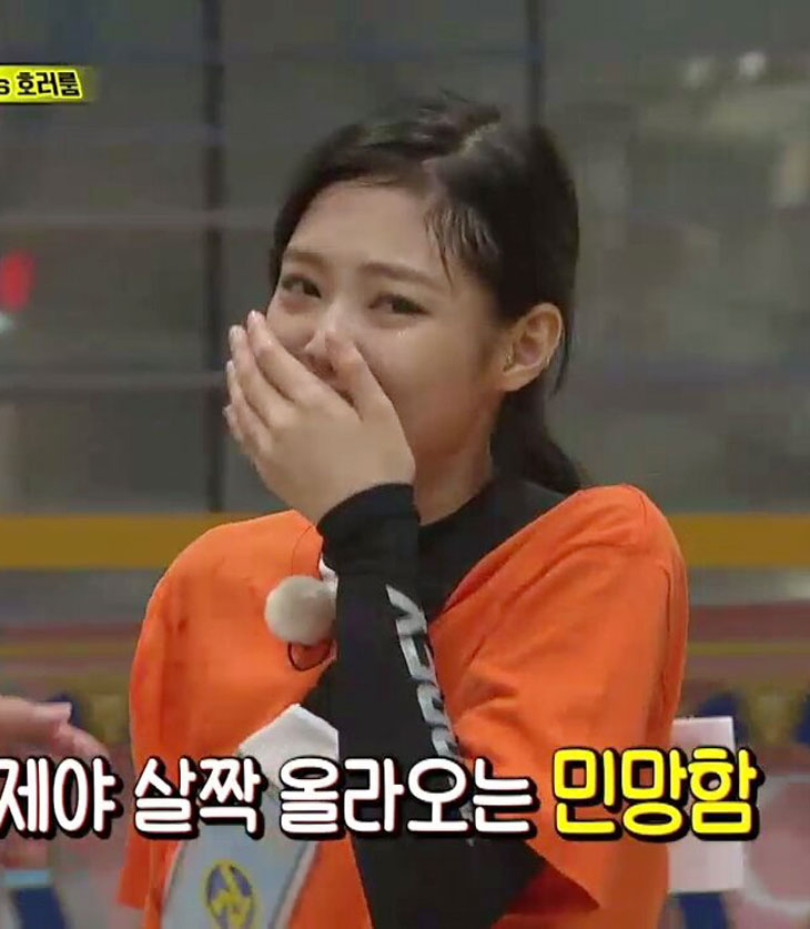 Watch BLACKPINK Jennie Crying on Running Man Horror Room