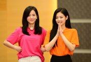 BLACKPINK Jennie Jisoo Running Man Episode 409 photo 2