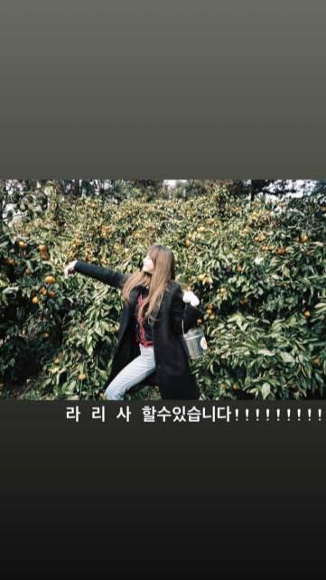 BLACKPINK-Jisoo-Instagram-Story-1-August-2018-sooyaaa-2