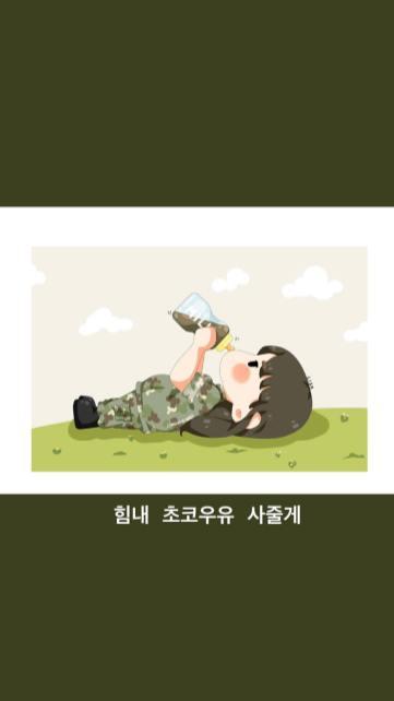 BLACKPINK Jisoo Instagram Story 1 August 2018 sooyaaa