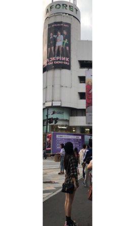 BLACKPINK Jisoo Instagram Story 27 August 2018 Japan billboard ads