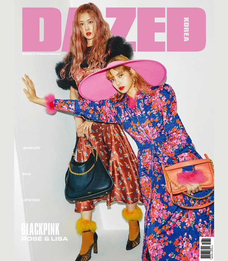 BLACKPINK Rose Lisa Dazed Korea Magazine Autumn 2018 Issue