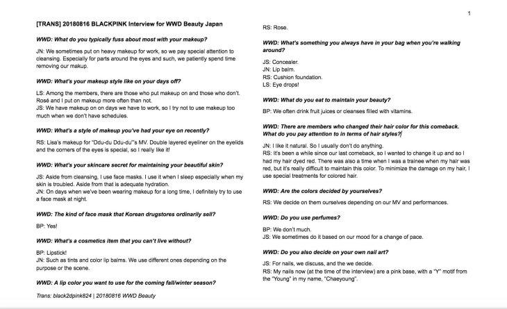 BLACKPINK WWD BEAUTY JAPAN MAGAZINE English translation interview