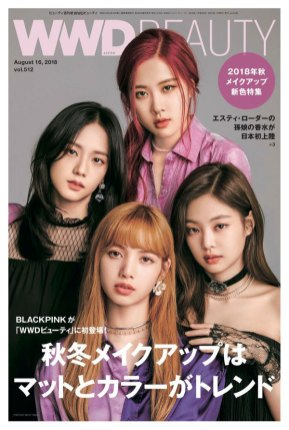 BLACKPINK WWD Beauty Japan Magazine Photoshoot