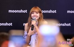Day 1 BLACKPINK Lisa moonshot fansign event Bangkok Thailand 154