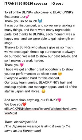 English Translation BLACKPINK Jisoo Instagram message Japan Arena Tour 2018