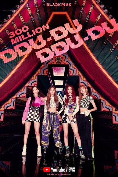 poster-BLACKPINK-DDU-DU-DDU-DU-300-MILLION-YOUTUBE-VIEWS