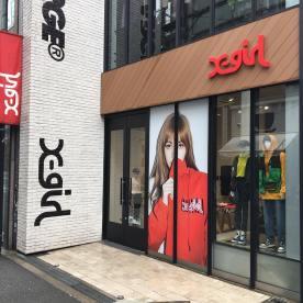 10-BLACKPINK Lisa X-girl Japan Nonagon Collaboration