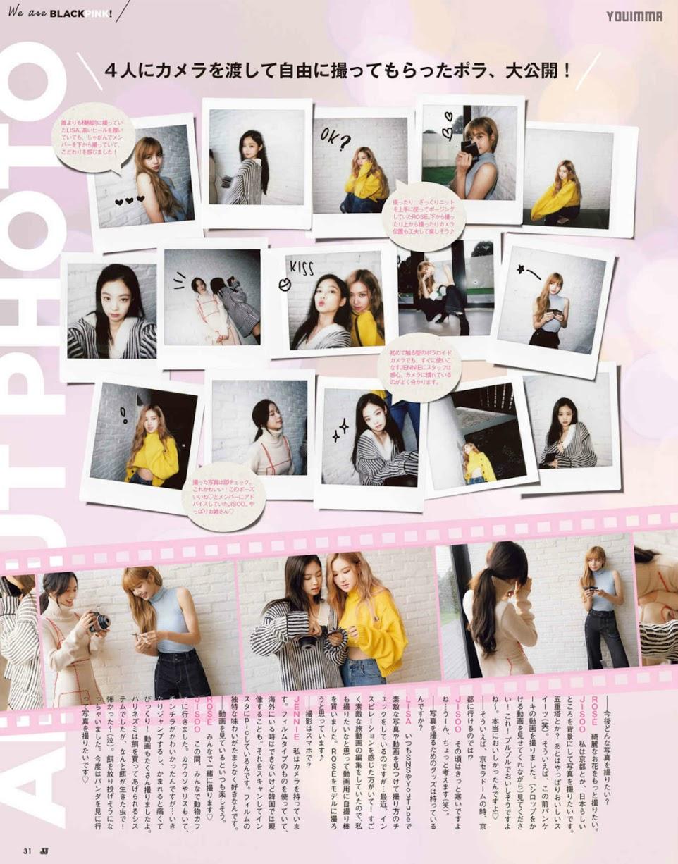 Scan BLACKPINK JJ Magazine Japan