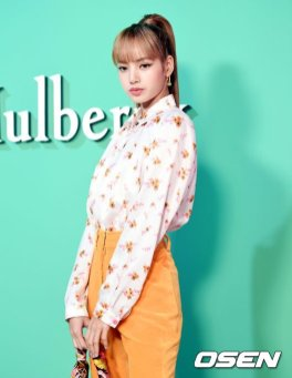 22 BLACKPINK Lisa Mulberry Seoul Event 6 September 2018