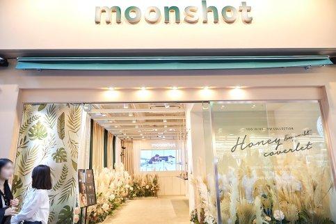 41-BLACKPINK-Lisa-Moonshot-Yoo-In-Na-Product-Launch-Event-Myeongdong
