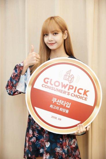 46-BLACKPINK-Lisa-Moonshot-Yoo-In-Na-Product-Launch-Event-Myeongdong