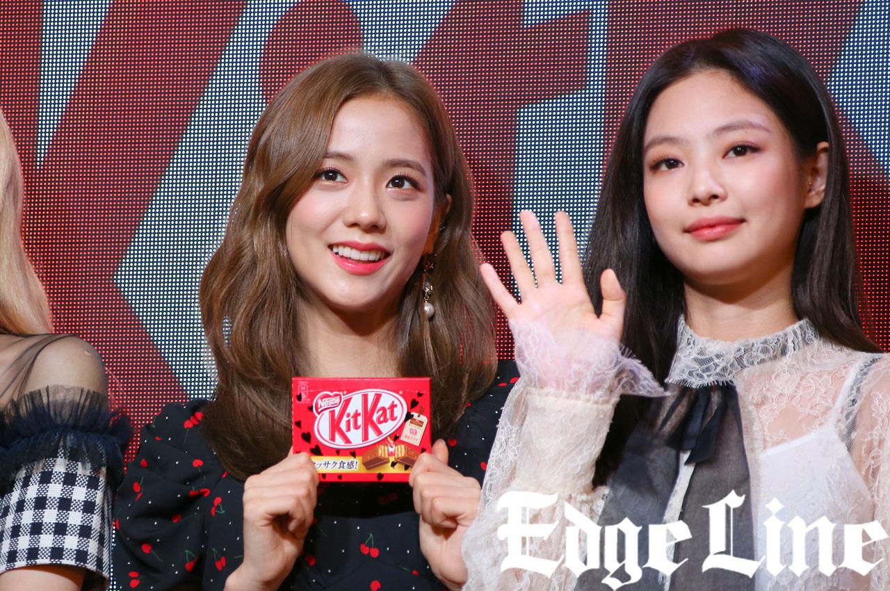 BLACKPINK Jisoo Jennie KitKat 45th Anniversary