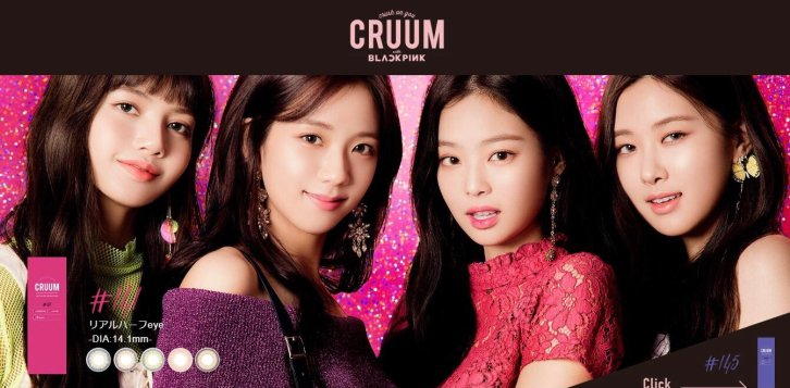 7-BLACKPINK-CRUUM-Japan-Contact-Lens-Commercial