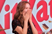 BLACKPINK Jisoo KitKat 45th Anniversary