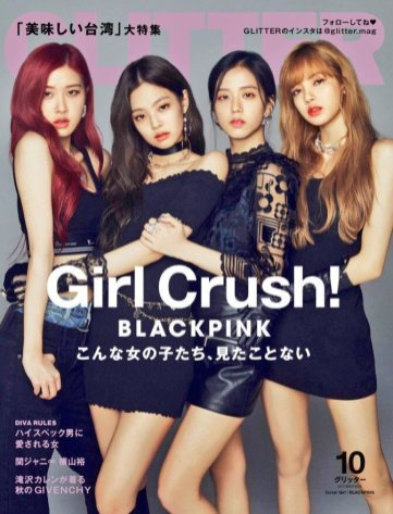 BLACKPINK GLITTER Magazine Japan October 2018 issue cover