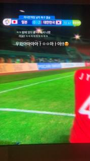 BLACKPINK Jisoo Instagram Story 1 September 2018 South Korea Football wins Asian Games 2