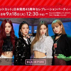 BLACKPINK-KITKAT-45-CELEBRATION-PARTY-LIVE-BROADCAST