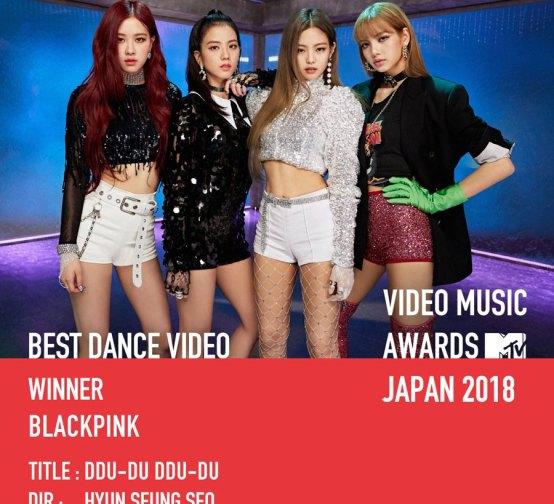 BLACKPINK WINS BEST DANCE-MTV-VMA-JAPAN-2018
