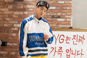 BLACKPINK-YG-Netflix-Reality-Show-YG-Future-Strategy-Office-5