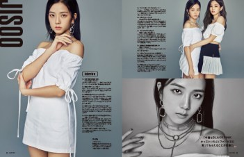 HQ BLACKPINK Jisoo GLITTER Magazine Japan October 2018 issue