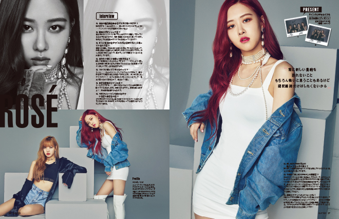 HQ BLACKPINK Rose GLITTER Magazine Japan October 2018 issue