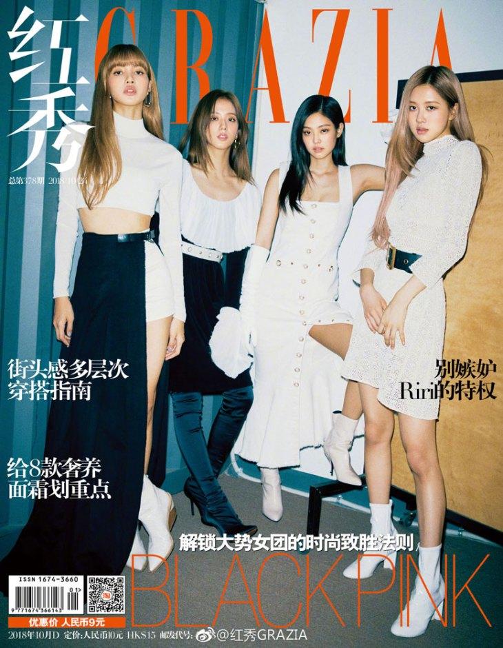 BLACKPINK GRAZIA China Magazine