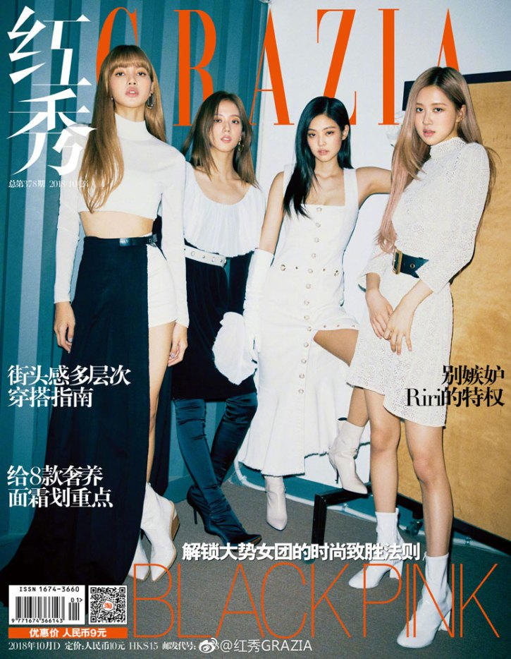 BLACKPINK GRAZIA China Magazine