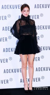 14-BLACKPINK-Jisoo-ADEKUVER-Launch-Event-11-October-2018