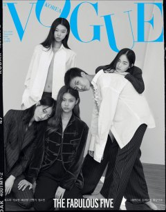2-Vogue-Korea-Magazine-November-2018-Issue