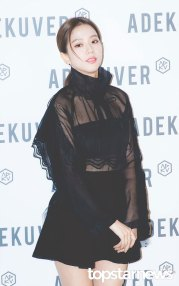 38-BLACKPINK-Jisoo-ADEKUVER-Launch-Event-11-October-2018