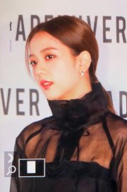 4-BLACKPINK-Jisoo-ADEKUVER-Launch-Event-11-October-2018-Fansite