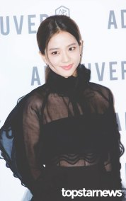 48-BLACKPINK-Jisoo-ADEKUVER-Launch-Event-11-October-2018