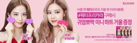 5-BLACKPINK-Jisoo-Rose-Kiss-Me-Makeup-Brand