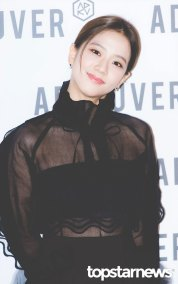 56-BLACKPINK-Jisoo-ADEKUVER-Launch-Event-11-October-2018