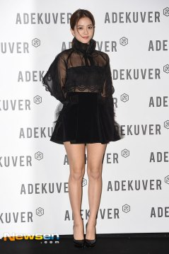 71-BLACKPINK-Jisoo-ADEKUVER-Launch-Event-11-October-2018