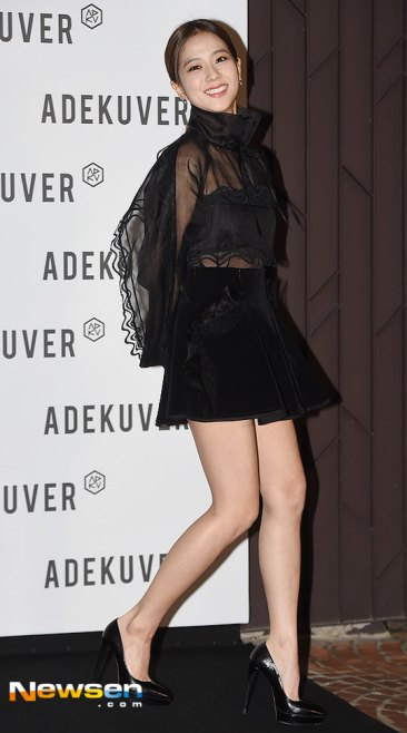 88-BLACKPINK-Jisoo-ADEKUVER-Launch-Event-11-October-2018