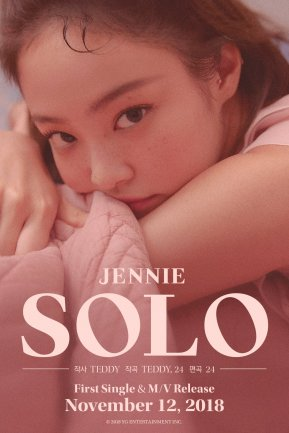 BLACKPINK Jennie New Solo song teddy park